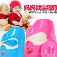 厂家批发 加大儿童座便器 婴儿靠背坐便器 宝宝小马桶 尿盆 配盖