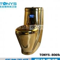 TONYS-8069A 土豪金马桶  坐便器 超漩虹吸式 抽水马桶 座便器
