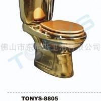 供应东尼斯TONYS-8805金色座便器、马桶、坐厕