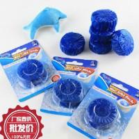 蓝泡泡洁厕灵 厕所除味除臭 厕所马桶清洁剂 单个吸卡装