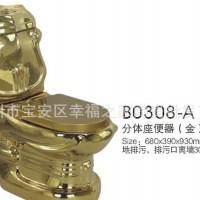 B0307欧式镀金坐便器优等品马桶金色马桶贴牌OEM