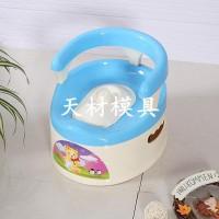 儿童宝宝座便器马桶模具 塑胶婴儿移动马桶模具