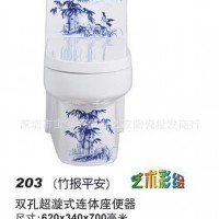 203竹报平安彩绘陶瓷优等品坐便器贴牌马桶超旋连体座便器贴牌OEM