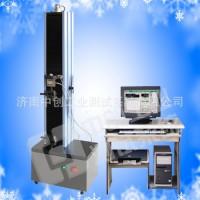 2KN防静电警示地板胶带耐撕裂强度测试设备、拉伸延长率检测仪