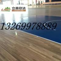 篮球木地板专用地板 立森欣达地板