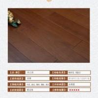 浙江木地板厂家 金华木地板工厂 木之初地板