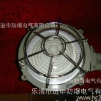防爆LED吸顶灯 BAX81防爆吸顶灯