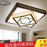 铁艺亚克力灯罩led吸顶灯 创意时尚卧室客厅吸顶灯 灯具