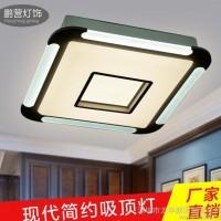 现代简约吸顶灯 亚克力led卧室吸顶灯正方形家居客厅灯led