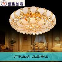 金色LED水晶灯 遥控圆形水晶灯具吸顶灯 黄色客厅灯饰 一件代发 举报
