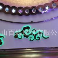 中式现代灯创意壁灯酒店大堂祥云吸顶灯餐厅茶楼新古典灯具