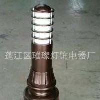 特色草坪灯 led装饰灯 铝材草地灯
