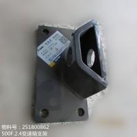 供应徐工LW500F装载机配件251800862--500F.2.4变速箱支架