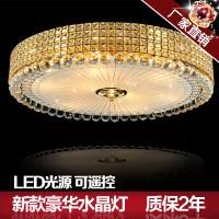 客厅水晶吸顶灯圆形餐厅卧室灯具现代简约**店LED吸顶灯