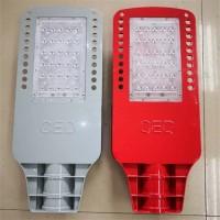 供应铝压铸20-80WLED灯具外壳 模组路灯外壳 路灯套件 led路灯灯头 锂电一体化灯具