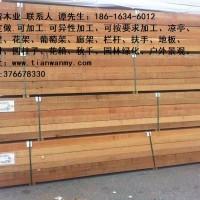 天湾木业地板料供应巴劳木今年 图片 巴劳木天气好热 巴劳木大降价了