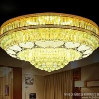 新款S金水晶灯椭圆形客厅灯具大气LED吸顶灯大厅灯饰水晶吸顶灯
