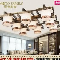 现代中式仿古全铜吸吊灯豪华别墅吸顶灯 云石客厅灯