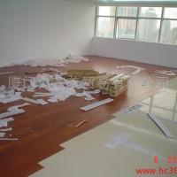供应地板 便宜地板 便宜实木地板