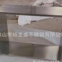 不锈钢大理石茶几 电视柜(定做)