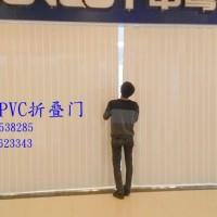 **商铺pvc防盗门商铺屏风门