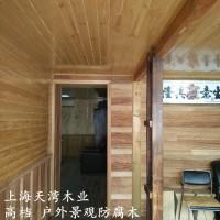 吕梁柚木地板批发 柚木木屋屏风 木材规格计算
