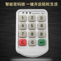 hr桑拿锁电子感应锁柜门锁储物柜锁智能锁密码锁指纹锁112